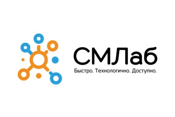 СМЛаб — Смарт Мед Лаб